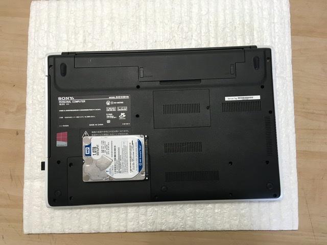 ハードディスクを取り出し検査します